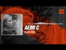 @aemi dj Black Bird 10 12 2017 Music Periscope Techno