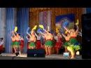 Ми - українці ! Зразковий танцювальний колектив Сюрприз .