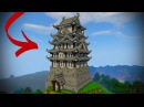 Minecraft: Japanese Castle Tutorial