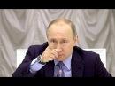 Поставил на место! Путин НЕ ПОВЁЛСЯ на циничную речь представителя нечистоплотных застройщиков!