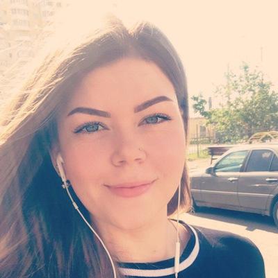 Александра Коченкова