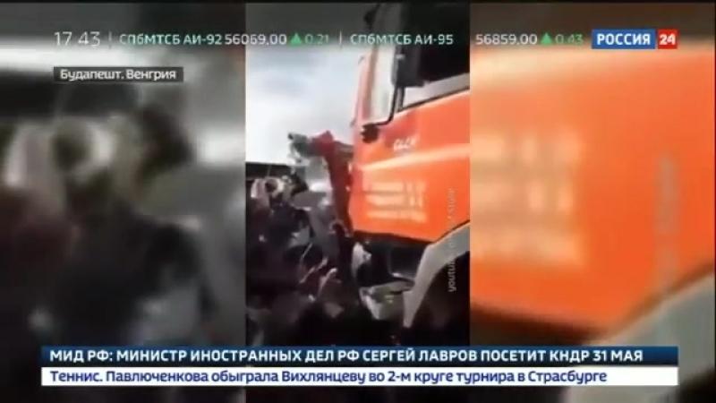 Погоня за лайками венгерского блогера стоила жизни девяти человек - Россия 24