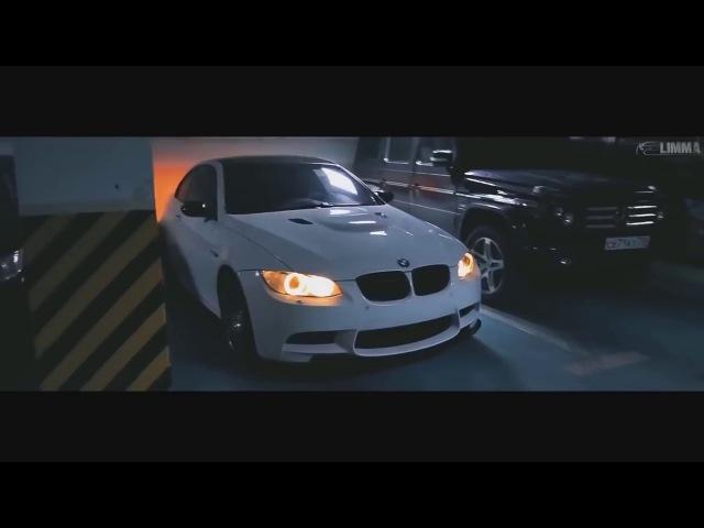 MiyaGi Эндшпиль ft 9 грамм Рапапам BMW M3 2017