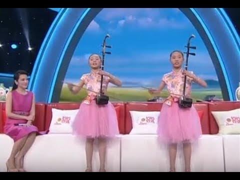 Twins play erhu CCTV English
