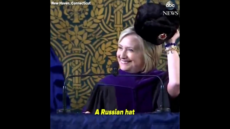 Hillary Clinton wanted to follow the tradition
