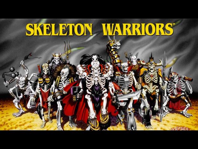 Воины-скелеты - 1 Серия
