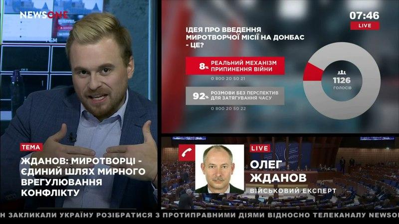 Жданов назвал единственный путь мирного решения конфликта в Донбассе 25.04.18