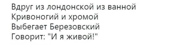 Журналіст Бабченко живий. Це була спецоперація, - СБУ - Цензор.НЕТ 8027