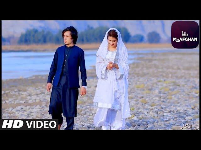 Baktash Angar - Gul Zwani OFFICIAL VIDEO SONG | Mp3Afghan
