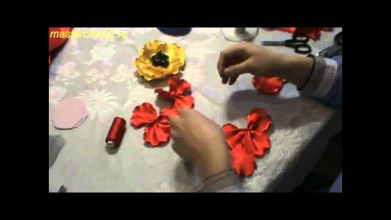 Цветы из ткани. Фантазийный Мак из ткани. Мастер класс (handmade)