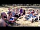 Медитация с Синей Бородой. Проект Время Перемен