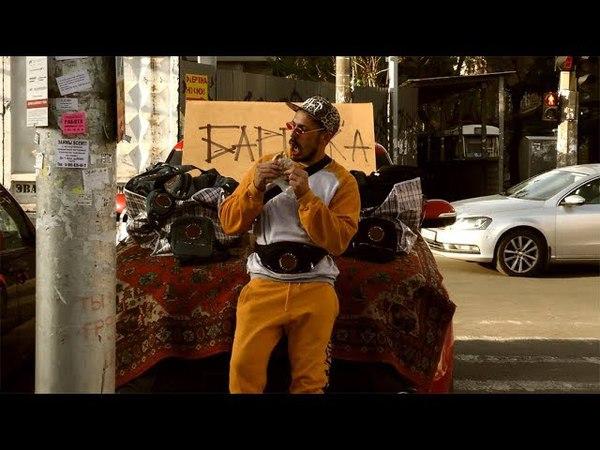 BidloBikes торгашка барсетка ковер классиков рейдерский захват рынка street wear