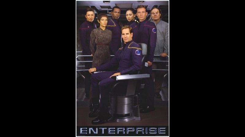Звездный путь: Энтерпрайз/Star Trek: Enterprise
