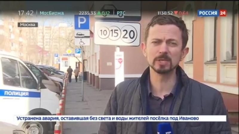 Поддельные документы и слабый контроль - как таксисты-убийцы развозят пассажиров - Россия 24