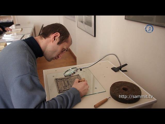Саммит ТВ Под знаком Скорины В Художественной галерее появилась гравёрная мастерская
