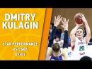 VTBUnitedLeague • Star Perfomance. Dmitry Kulagin vs CSKA - 17 pts 7 ast