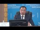 Шымкенттің су жаңа әкімі Нұрлан Сауранбаев Не түсіндіңдер