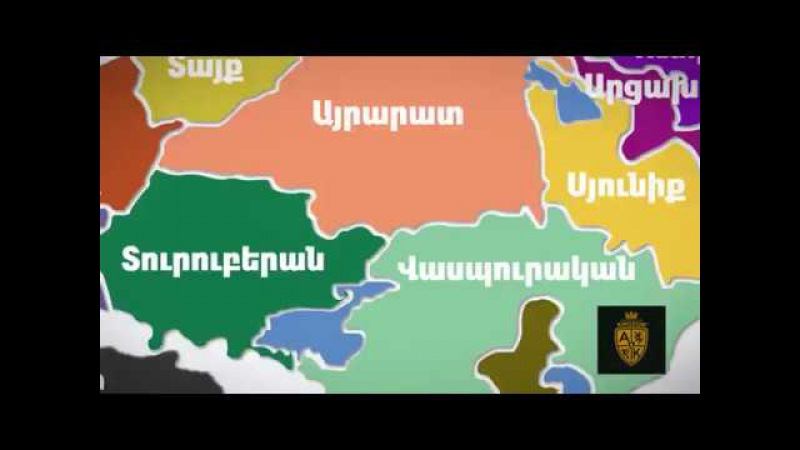 Armenian Kingdom