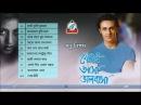 Sonu Nigam - Fele Asha Bhalobasha   Full Audio Album   Sangeeta