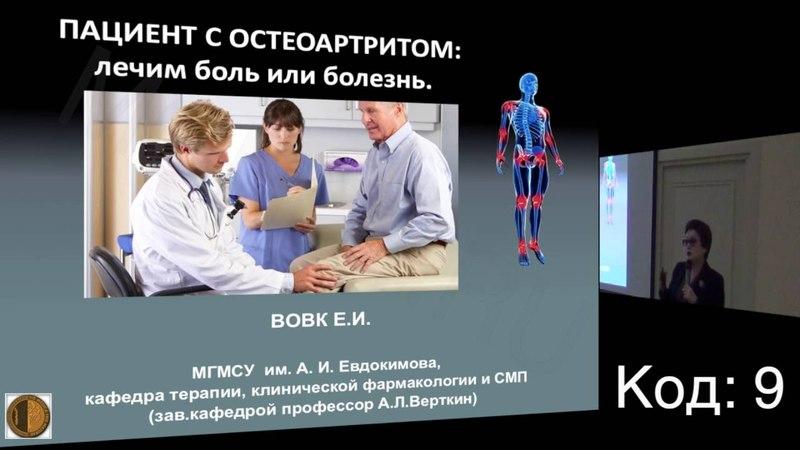 ВШТ 16 05 2016 Часть 1
