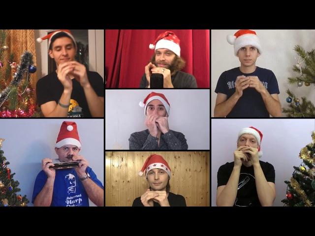 Deck the halls - новогоднее поздравление на губных гармошках