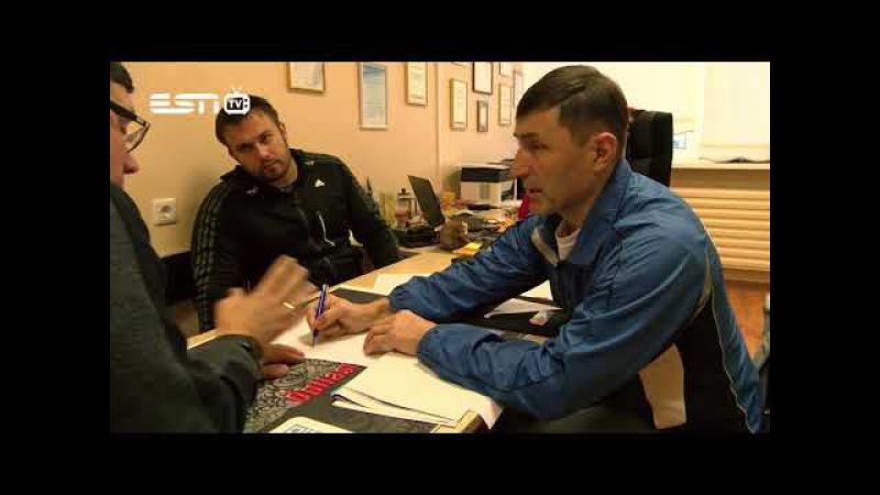 ESN TV 15.11.2017 ПРИГЛАШЕНИЕ НА ДЕНЬ БОЕВЫХ ИСКУССТВ В НАРВЕ