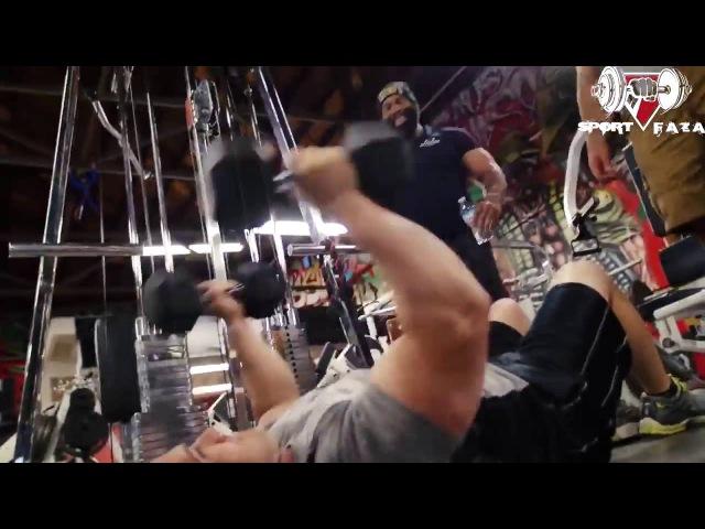 Денис Семенихин - 'Убойная серия' с C.T. Fletcher [SportFaza]