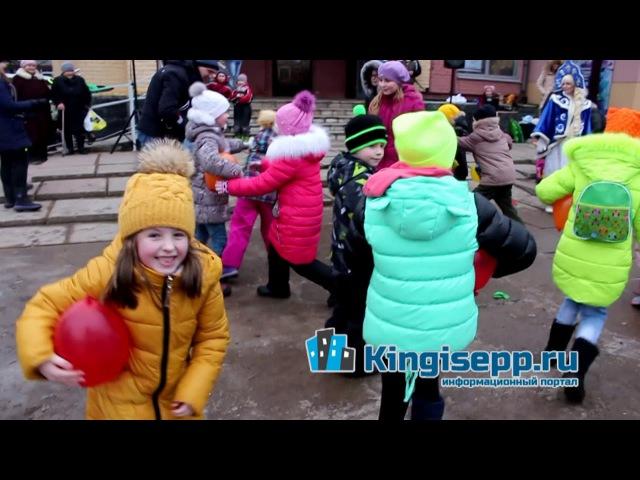 Чудесный новогодний праздник для детей на Большом Бульваре Кингисеппа. KINGISEPP.RU