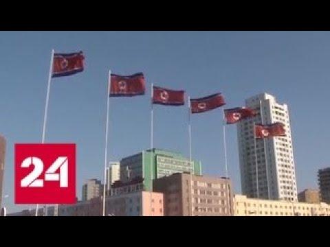 Дипломатическая весна КНДР Сергей Лавров провел переговоры в Пхеньяне Россия 24