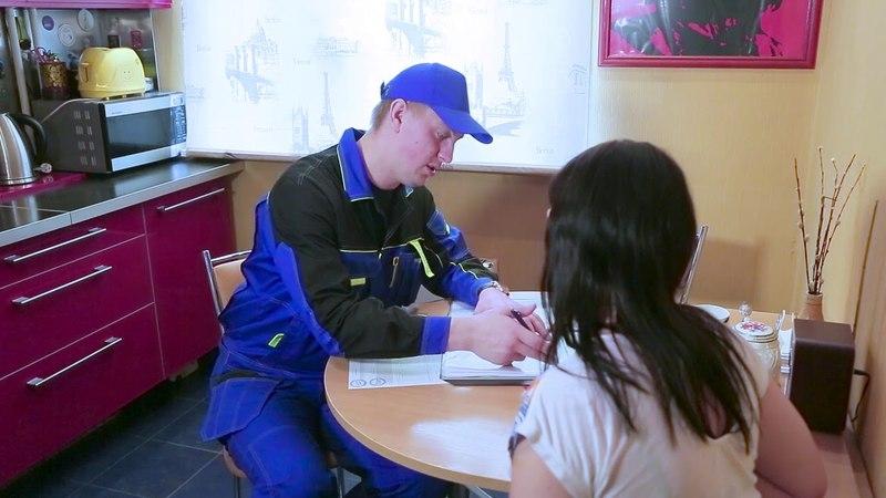 Сервисный инженер. Работа в Москве