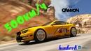 TrackMania 2 | Жесть 500км/ч !