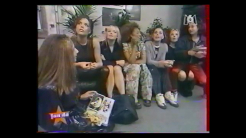 Spice Girls - Spiceworld Tour Report Interview - Paris 22.03.1998