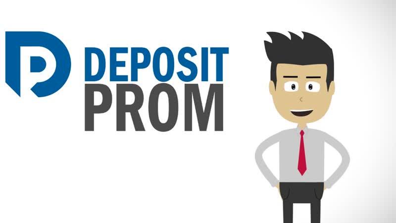 Кто мы Все что вам нужно знать о DepositProm