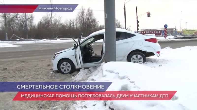 ДТП на Московском шоссе. 1 человек погиб