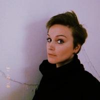 Александра Качко