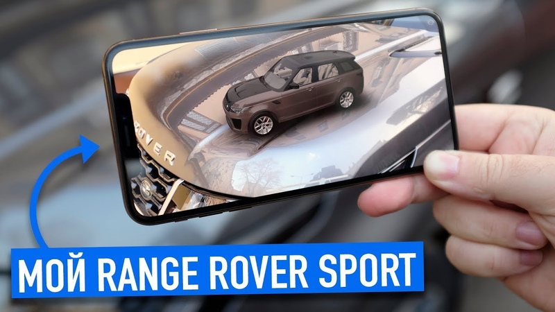 Мой Range Rover Sport SV...AR