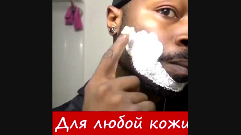 крем бритва Razorless Shaving