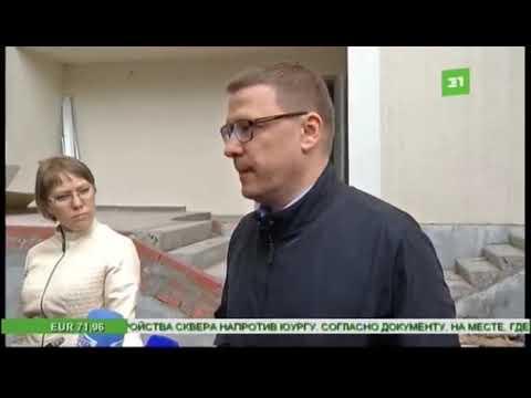 Алексей Текслер осмотрел челябинские недострои и пообщался с обманутыми дольщиками