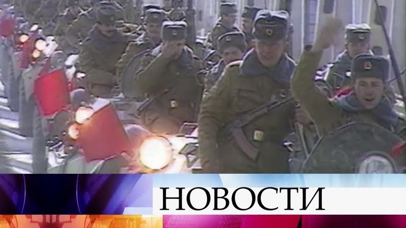 К 30 летию вывода советских войск из Афганистана Минобороны обнародовало уникальные документы