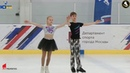 Анна Румак Глеб Гончаров FD, Мемориал Б.А.Рублева