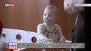 Советник Главы ДНР по правам ребенка и Первая леди посетили специализированный дом ребенка