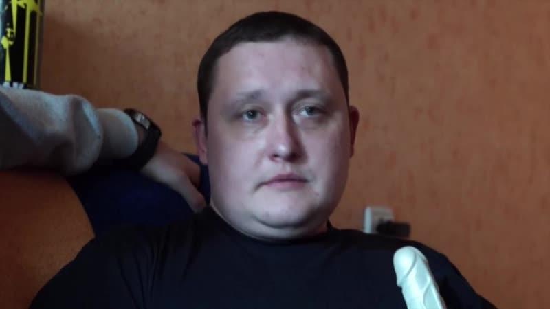 Оккупай педофиляй г Старый Оскол Сергей он же Саша он же Бак Бакланов Александ