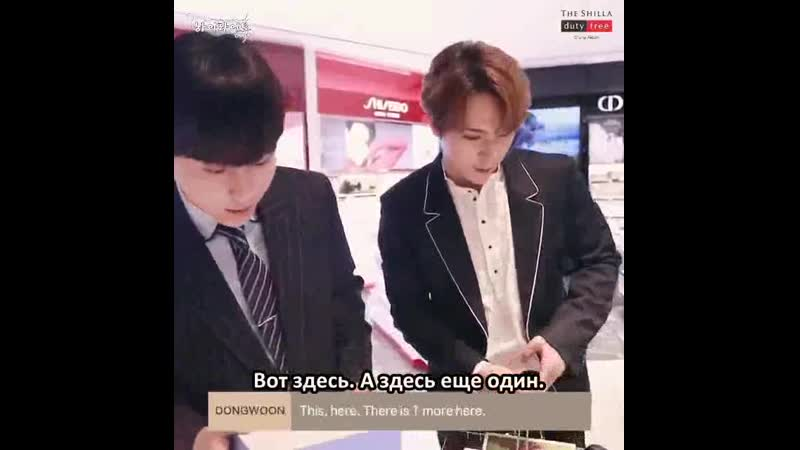 [RUS SUB] The Shilla Duty Free. ЧунХён ДонУн