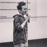 Кирилл Сагитов