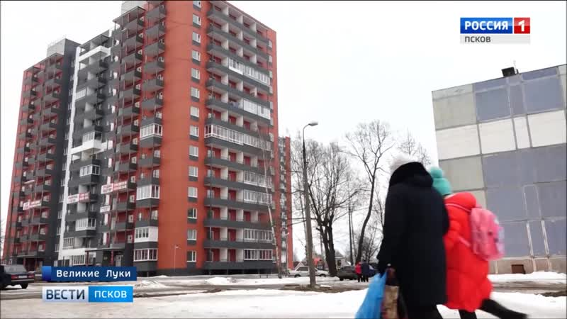 160 расселили, 40 – осталось: отзывы великолучан о программе переселения из аварийного жилья