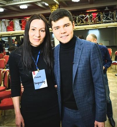 Диана Бидеева
