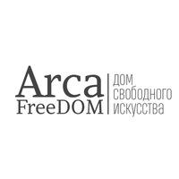 Логотип Arca Freedom I Арт-пространство I Ульяновск
