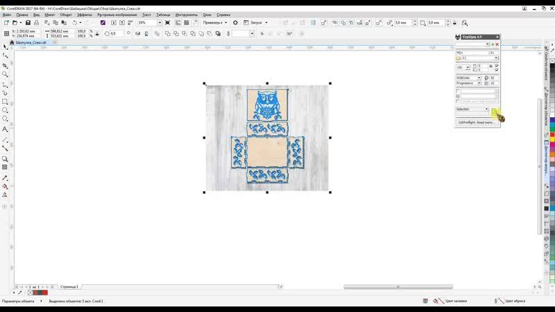 Макрос для JPEG
