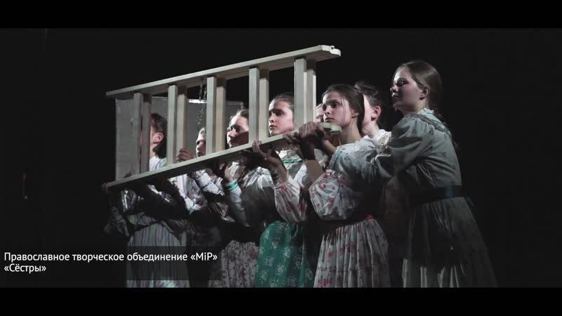 3 день фестиваля «Русская Драма» (2 мая). Информационный партнер - «Союз Маринс Групп»