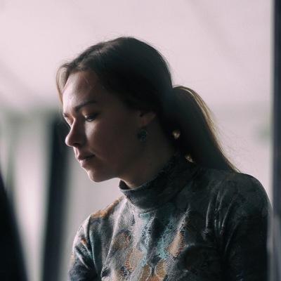 Полина Ефремова